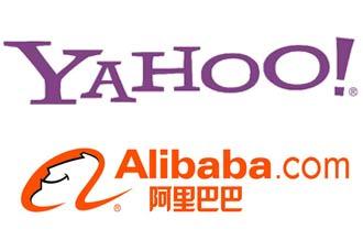 Yahoo-Alibaba