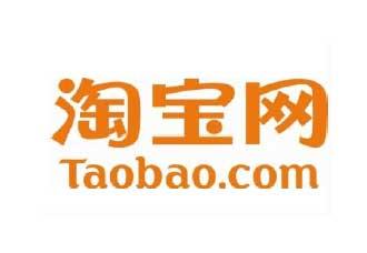 taobaologo