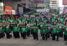 Groupon-HongKong