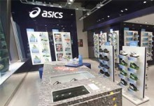 ASISC-store