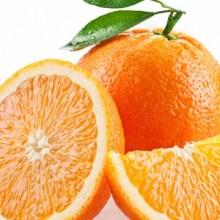 Naranja_sm