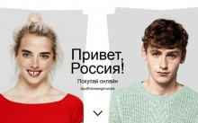 pull and bear rusia- sm