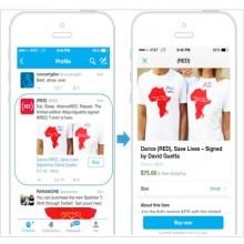 Twitter-Buy_md