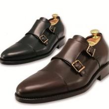 zapatos_sm