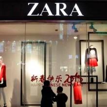 Zara-tienda-china