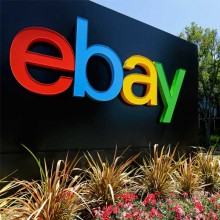 eBay-headquarter_md