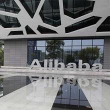 Alibaba-HQ_md