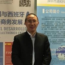 TomTop-CEO-Xingui-Lao_md