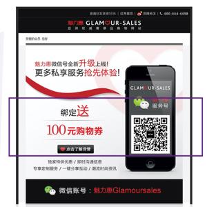 Webpower-china