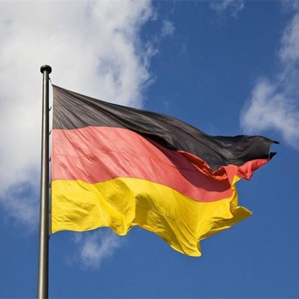 bandera_alemania_md