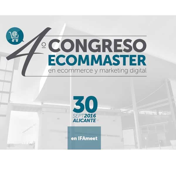 ecommastercongreso_md