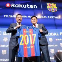 Rakuten utilizará el patrocinio con el FC Barcelona para su relanzamiento en  Europa 19485a9bea8