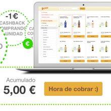 cashback_sm